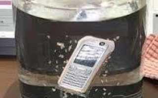 Телефон начал перезагружаться сам по себе