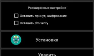 Ошибка or ccseh 05