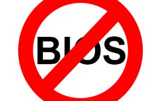 При включении компьютера не грузится биос