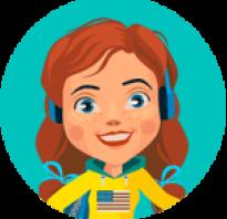 Английский язык 5 класс онлайн бесплатно