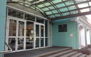 Московский городской институт менеджмента