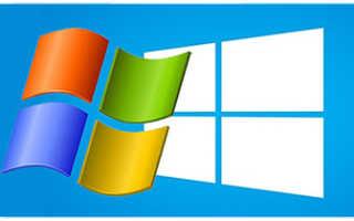 Как восстановить жесткий диск после переустановки windows