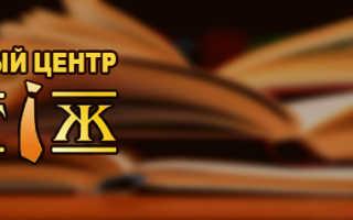 Престиж курсы официальный сайт