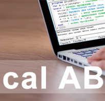 Паскаль обучение онлайн