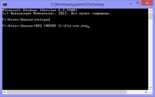 Программы не открываются вирус