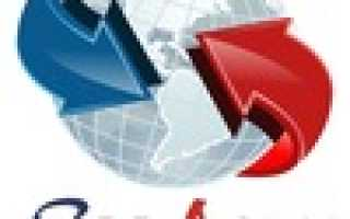 Евразия курсы иностранных языков