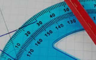 Онлайн уроки по геометрии 9 класс