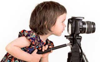 Фотошкола для начинающих онлайн