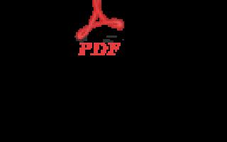 Программа для конвертирования pdf в word