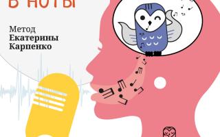 Как научиться петь онлайн