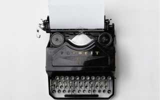 Приложение для писания книг на андроид