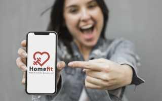 Фитнес онлайн в домашних условиях