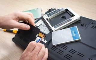 Ноутбук портит жесткие диски