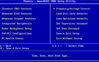 Как отрегулировать кулер на процессоре