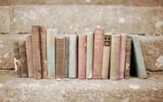 Скачать книги на английском mobi