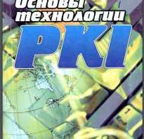 Книги про хакерство