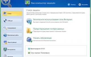 Проверить флешку на вирусы программа