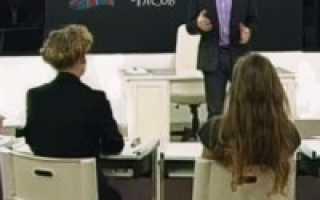 Английский язык видео уроки для начинающих