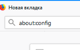 Язык javascript отключен