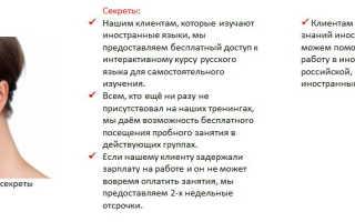 Курсы изучение иностранных языков