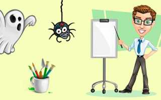 Что такое творческий конкурс