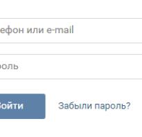 Vc com социальная сеть