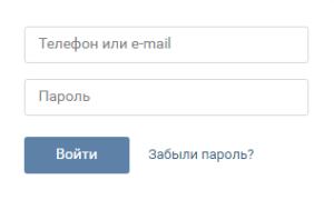 В контакте моя социальная сеть