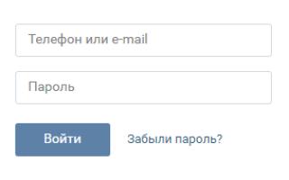 Вконтакте социальная сеть моя страница вход