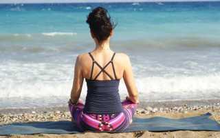 Как медитировать дома для начинающих видео уроки