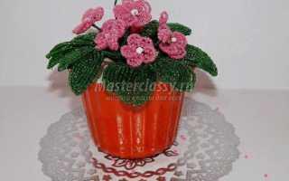 Цветы из бисера в горшках мастер класс