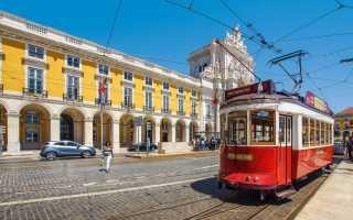 Учить португальский язык онлайн