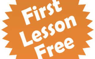 Репетитор по математике онлайн бесплатно 7 класс