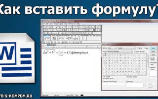Mathtype word 2003