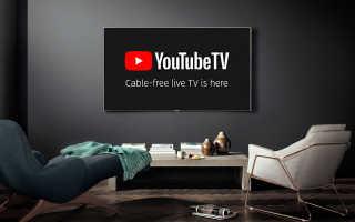 Как подключить ноутбук к телевизору ютуб