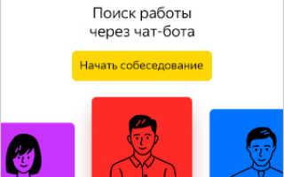 Онлайн академия английского