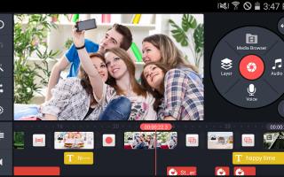 Скачать приложение для монтажа видео на телефон