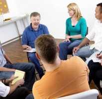 Какие бывают психологические тренинги