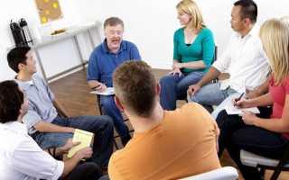 Какие бывают тренинги по психологии