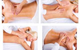 Лечебный классический массаж видео