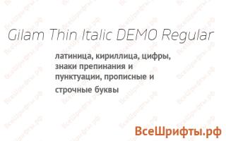 Скачать шрифты для powerpoint русские бесплатно