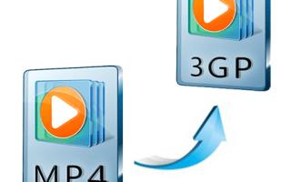 Формат видео 3gp изменить на mp4