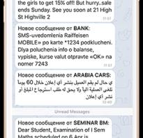 Бот для рассылки сообщений в телеграм