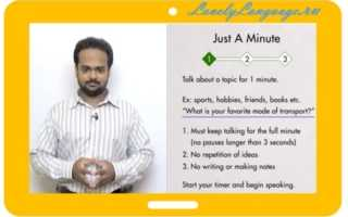 Английский разговорный видео уроки онлайн бесплатно