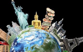 Курсы по подготовке к егэ по географии