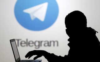 Что интересного в телеграмме