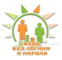 Одноклассники социальная сеть без пароля