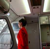 Обучение на стюардессу в москве аэрофлот бесплатно