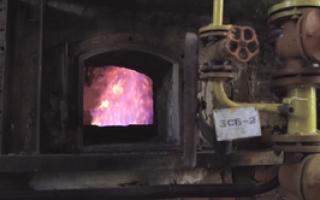 Курсы по теплотехнике