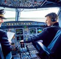 Пилот пассажирского самолета обучение