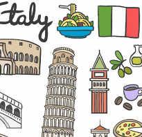 Онлайн курсы итальянского